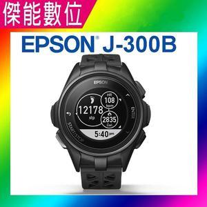 Epson Runsense J-300B J300B【贈行動電源】 全能三鐵錶 鐵人教練 運動手錶 旗艦版