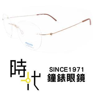 【台南 時代眼鏡 MIZUNO】美津濃 光學眼鏡鏡框 MF-1029 C8 細線腳無邊框 41mm