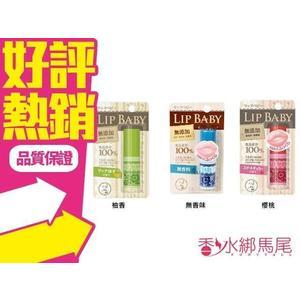 ROHTO 曼秀雷敦 小護士 Lip Baby 保濕潤唇膏 4.2g 無香味/櫻桃/柚香◐香水綁馬尾◐