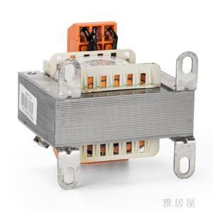 變壓器控制NDK-100VA 220v 轉 36v 24v 110v變壓器100W XW3892【雅居屋】