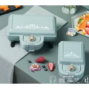 雞蛋仔機 Bruno日本輕食機烹飪家用多功能早餐機面包三明治機華夫餅電餅檔 MKS韓菲兒