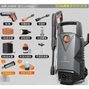 洗車機神器超高壓家用220v便攜式刷車水泵搶全自動清洗機水槍 MKS薇薇