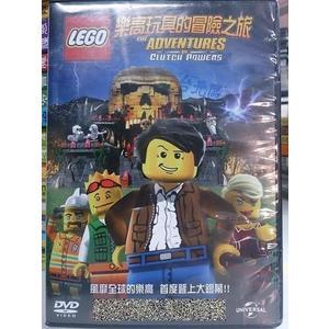 挖寶二手片-P01-185-正版DVD-動畫【樂高電影 樂高玩具的冒險之旅】-LEGO
