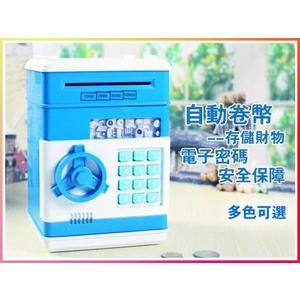 仿真ATM 自動存取 存錢罐 撲滿 存錢筒 【KC1E-S】