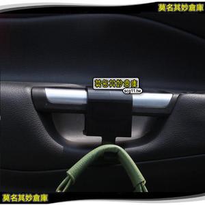 莫名其妙倉庫【KG020 車門把手儲物勾】2013 Ford 福特 The All New KUGA 可置物 配件