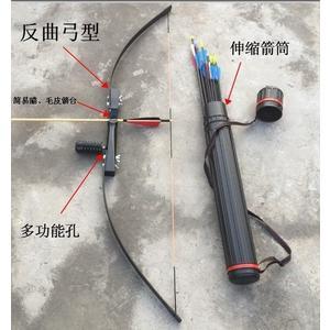 反曲弓箭  戶外休閑競技弓箭 【藍星居家】