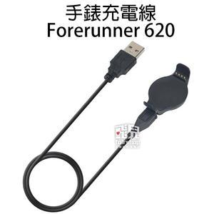 【妃凡】Garmin Forerunner 620 手錶充電線 智慧手錶 充電底座 充電線 10 B1.17-70