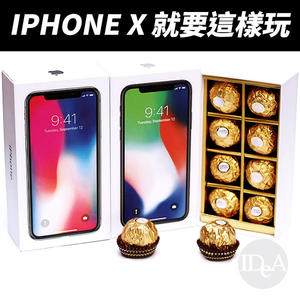 Apple iPhone X 巧克力盒 搞怪 禮物 愚人節 交換禮物 創意蘋果 生日禮物 惡搞 情人節 金莎 聖誕節