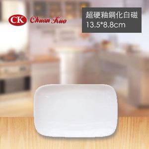 【CK】Rectangular Plate 毛巾盤 (60入)