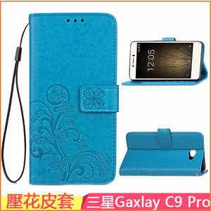 壓花皮套 磁釦 三星 Galaxy C9 Pro 手機皮套 側翻 錢包款 保護殼  C9 Pro 手機套 支架 c9pro 保護殼