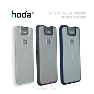 光華商場 包你個頭【hoda】ASUS ZenFone 6 ZS630KL 柔石 軍規 防摔 保護殼