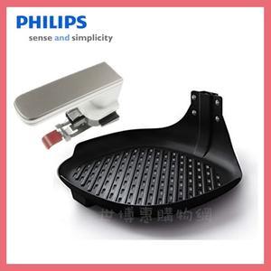世博惠購物網◆PHILIPS飛利浦 氣炸鍋配件煎魚盤(無彩盒) HD9940+手把~適用HD9642.HD9641◆