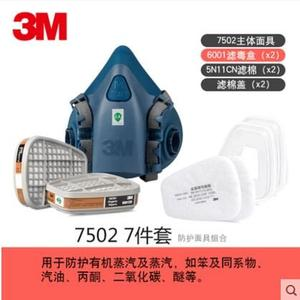 3M7502防毒面具 噴漆化工實驗室防二手煙裝修甲醛孕婦口罩專用【7502+6001】