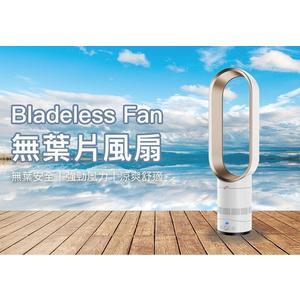 【無葉風扇】第二代 Bladeless Fan 16吋 無葉風扇 夏天的秘密武器 無葉更安全