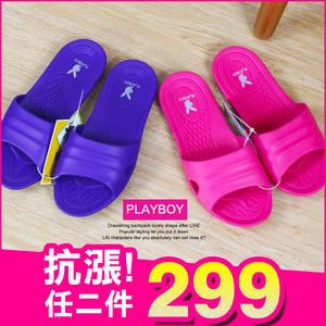 《最後1個》PLAYBOY 正版 室內拖鞋 防滑 浴室拖鞋 居家鞋 B21618