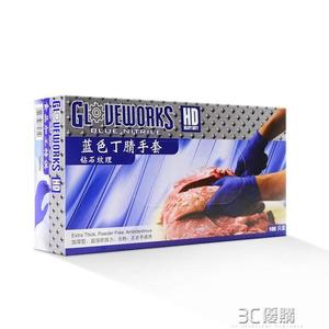 一次性丁腈手套橡膠丁晴手套防油耐酸堿耐磨家務 3C優購