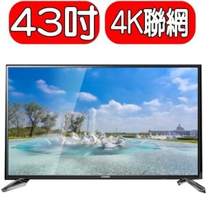 CHIMEI奇美【TL-43M100】43吋4K低藍光智慧連網顯示器