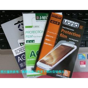 【台灣優購】全新 SAMSUNG Galaxy A20.A30.A50 專用AG霧面螢幕保護貼 日本原材~非滿版~