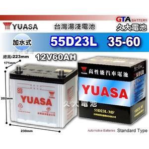 ✚久大電池❚ YUASA 湯淺 55D23L 加水式 汽車電瓶 1997`後 AD 1.6 QR-V N-RV