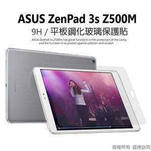 華碩 平板 ASUS ZenPad 3S 10 鋼化玻璃 9H 鋼化膜 保護貼 保貼 鋼膜 貼膜 Z500M