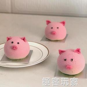 新品法式高圓球形慕斯硅膠粉色小豬模具獨角獸蛋糕矽膠烘焙磨具 極客玩家