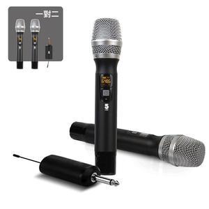 【IFIVE】UHF鋁合金變頻無線麥克風 一對二 卡拉OK麥克風 行動麥克風 音響喇叭專用 專業麥克風