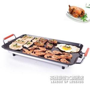 燒烤爐家用電鐵板燒韓式商用家用無煙電烤盤韓國不黏烤肉鍋 IGO