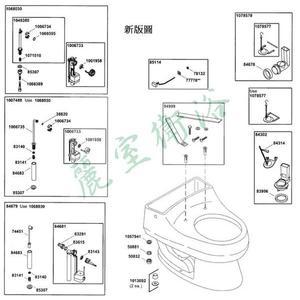 【麗室衛浴】美國 KOHLER  馬桶零件總覽目錄