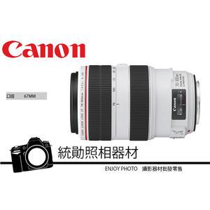 CANON EF 70-300mm f/4-5.6L IS USM 胖白L鏡 .分期零利率  公司貨