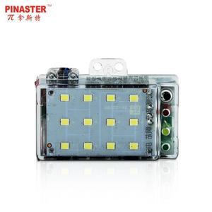 緊急燈 消防應急照明燈LED停電備用光源吸頂燈內置火柴盒 卡卡西