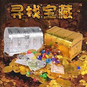 兒童寶石玩具過家家海盜寶藏盒尋寶游戲金幣道具海盜寶箱3-5-8-10