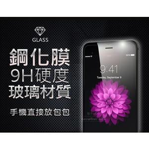 當日出貨 HTC U11 EYEs u11+ U Ultra Play 9H鋼化玻璃膜 前保護貼 玻璃貼