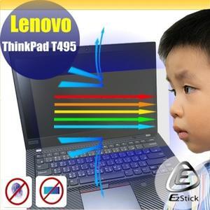 ® Ezstick Lenovo ThinkPad T495 防藍光螢幕貼 抗藍光 (可選鏡面或霧面)