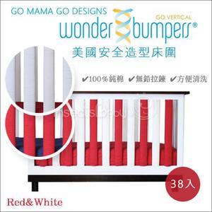 ✿蟲寶寶✿【美國gomamagodesigns】嬰兒床床圍 安全造型床圍 100%純棉 - 紅&白 38入組