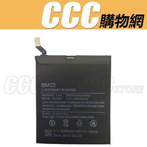 小米5 電池 內置 米5電池 BM22電池 內建電池 DIY 拆機 更換電池 零件