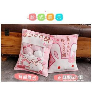 日本櫻花兔子一大袋櫻花抱枕仿真零食抱枕布丁玩偶一袋兔子餅公仔QM 藍嵐