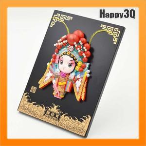 京劇娃娃壁飾戲曲臉譜圖案中國風餐廳送老外送外國人擺飾品Q版公仔-多款【AAA2479】預購
