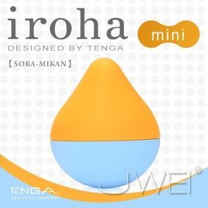 日本TENGA.iroha-mini 超萌迷你水滴型無線震動按摩器Sora-Mikan(橘黃/藍) TG-14131806