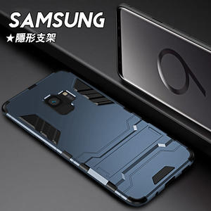 SAMSUNG S9/S8/S7/NOTE8/NOTE5/NOTE4/A9系列 全包邊鋼鐵俠支架手機殼(六色)【CAS14】