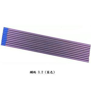 焊接五金網-氬焊用 - 藍色鑭鎢棒 3.2