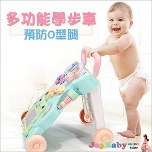 兒童玩具 多功能音樂學步車 手推車防側翻助步車-JoyBaby