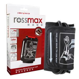 【醫康生活家】ROSSMAX血壓計用一般臂帶S (18-26cm)(不含血壓計)