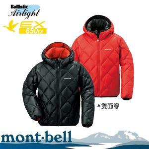 【Mont-Bell 日本 童 REV.DOWN 650FP 雙面羽絨外套 《黑/紅》】1101487/保暖/防水/防風