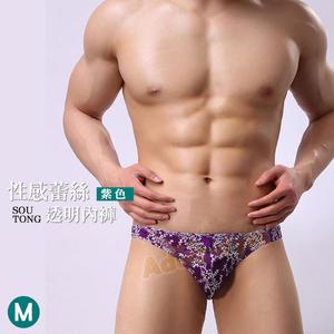 男內褲 情趣用品 性感 花漾比利蕾絲透明三角褲(紫色/M)『歡樂爽爽節』