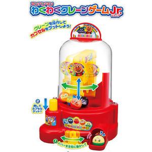 麵包超人 夾娃娃機  日本帶回正版商品 3歲以上
