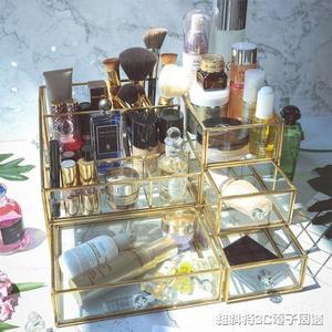 ins風金屬化妝品口紅香水金屬玻璃收納盒櫃梳妝台置物架非壓克力MKS 全館免運