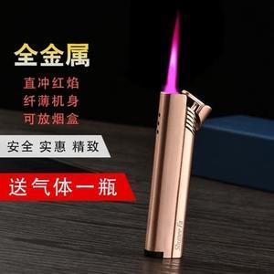 打火機創意個性迷你可充氣防風打火機全金屬耐高溫雪茄電子打火機 喵小姐