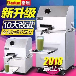 甘蔗機商用甘蔗榨汁機器不銹鋼全自動電動商用甘蔗機立式台式  WD 聖誕節快樂購