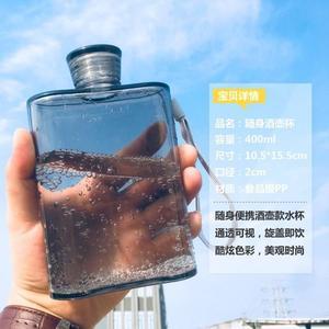 創意運動水壺塑料磨砂紙張水瓶扁平潮流男女學生隨手杯A5紙片水杯