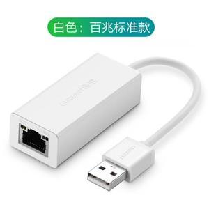 USB有線百兆網卡網路卡轉接頭 usb網卡 USB網路卡 RJ45(标准款)